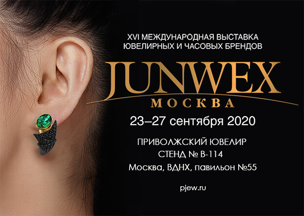 WE INVITE YOU TO THE JUNWEX, MOSCOW